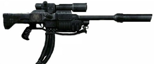 Image of Rifle of Accuracy +1